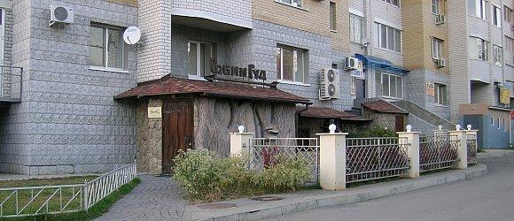 """Кафе-таверна """"Робин Гуд"""". Центральный район г.Волгограда"""
