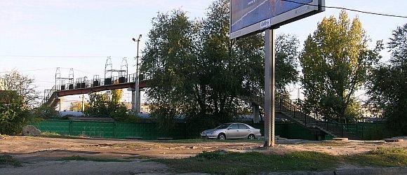 Пешеходный переход через железную дорогу. Центральный район г.Волгограда