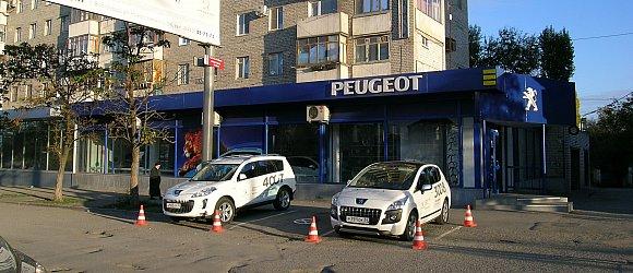 Автосалон PEUGEOT. Центральный район г.Волгограда