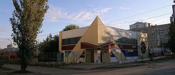 Frant'Эль Кафе «Вкусный двор». Центральный район г.Волгограда