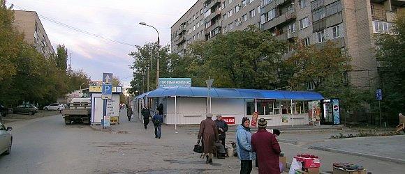 Продуктовый рынок на улице Новороссийской. Центральный район г.Волгограда