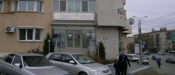 Стоматологического Центр «Кристалл». Центральный район г.Волгограда
