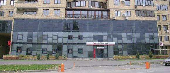 Волгоградский филиал ЗАО ЮниКредит Банк (UniCredit Bank). Центральный район г.Волгограда