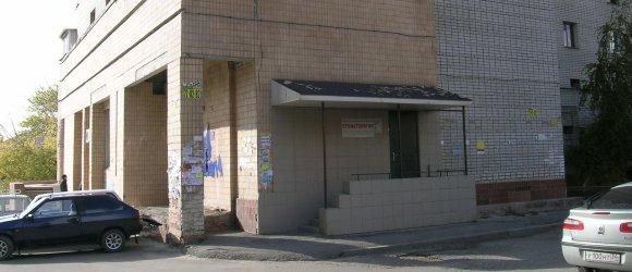Стоматология, ул. Голубинская, 8. Центральный район г.Волгограда