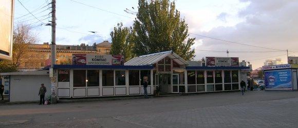 """Кафе """"Компас"""", круглосуточное. Центральный район г.Волгограда"""