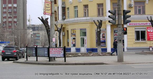 """Кафе """"Причал"""" Ворошиловский район Волгоград"""