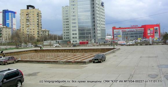 В честь 50-летия победоносного завершения Сталинградской . Центральный район г. Волгоград.