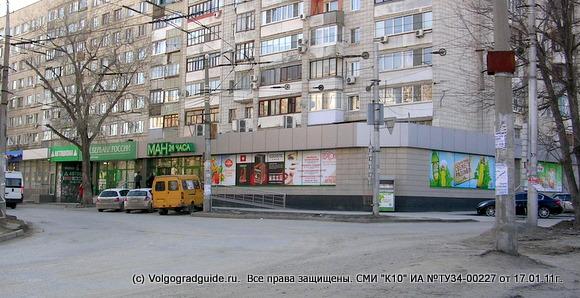 Сетевой продуктовый  магазин МАН. Советский район. Тулака. Волгоград.