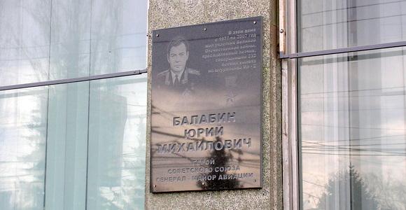 Участник Великой Отечественной войны, прославленный летчик, совершивший 232 боевых вылета на штурмовике Ил-2.