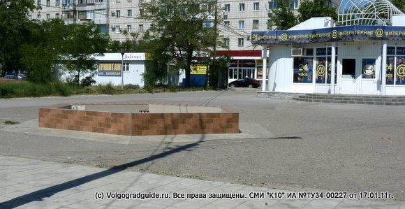 Единственный фонтан на Спартановке г. Волгоград.