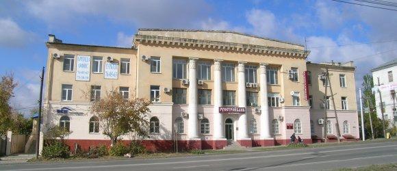 Волгоградский филиал «Русстройбанк». Дзержинский район г.Волгограда