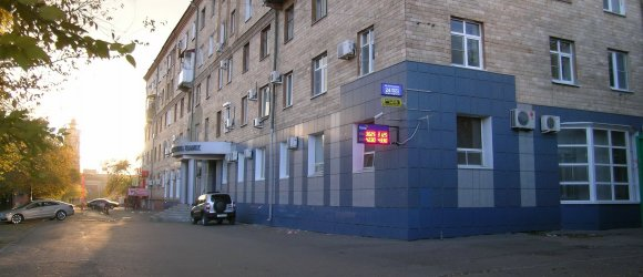 Экспресс-Волга Банк – офис на ул. Коммунистической. Центральный район г.Волгограда
