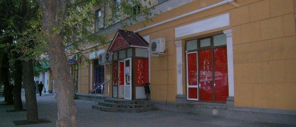 """Бистро-кулинария """"Апельсин"""". Центральный район г.Волгограда"""