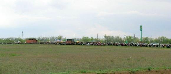 Ипподром находится в 3 километрах к северу от хутора Паньшино. Поселок Сады Придонья