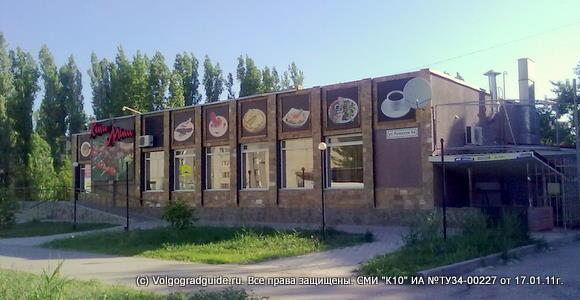 "Ресторан ""Киш-Миш"" Дзержинский район г. Волгоград"