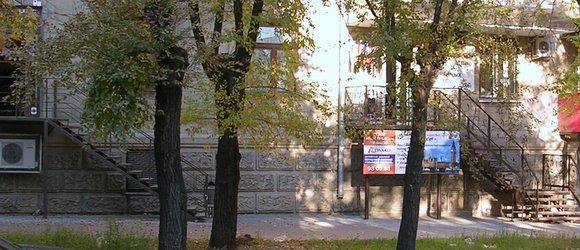 Центр иностранных языков «Reward» в Центральном районе г.Волгограда
