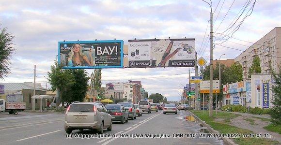 Фоторадар – Центральный район. Волгоград, Пересечение улицы Маршала Рокоссовского и улицы Двинская.