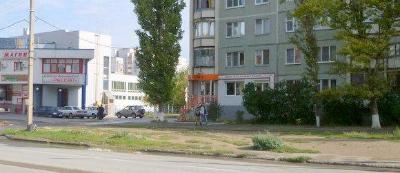 Центр иностранных языков «Reward» в Красноармейском районе г.Волгограда