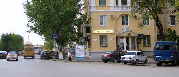 Центр иностранных языков «Reward» филиал г.Волжский Волгоградской области.