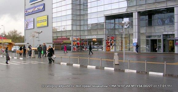 Кафе расположено в Europa City Mall Торгово-развлекательный комплекс «ЕВРОПА СИТИ МОЛЛ» Волгоград.
