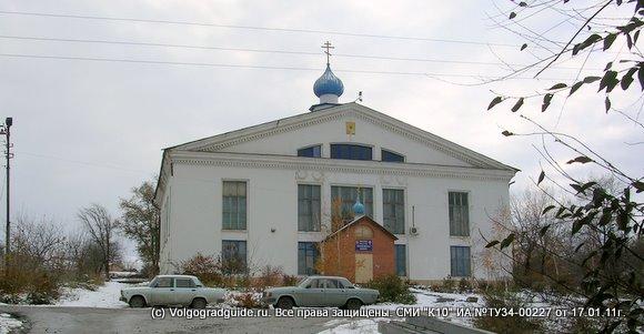 Православный приход храма Святителя Иннокентия Московского.  г.Волгоград