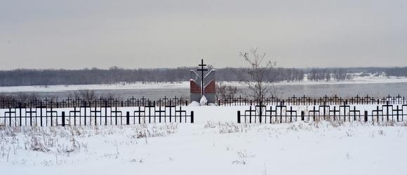 Памятник на месте захоронения венгерских военнопленных