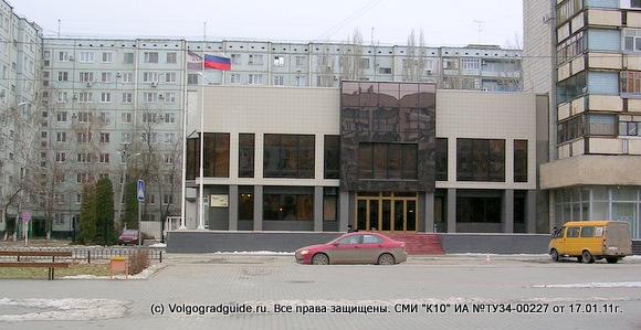 Спортивный клуб EL DIVINO Красноармейский район Волгоград