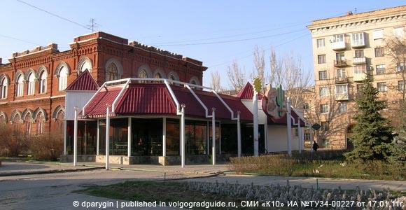 Кафе «Ривьера». Центральный район г.Волгограда