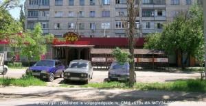 Кавказская пленница на Богунской в Волгограде