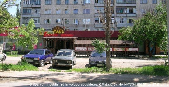 Кафе «Кавказская пленница» с летней площадкой. Краснооктябрьский район г.Волгограда