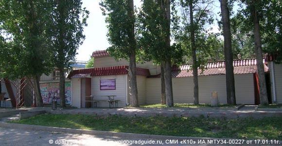 Сауна «Банька». Центральный район г.Волгограда