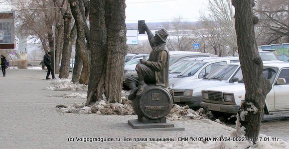 "Уличная скульптура перед пивоварней ""Бамберг"""