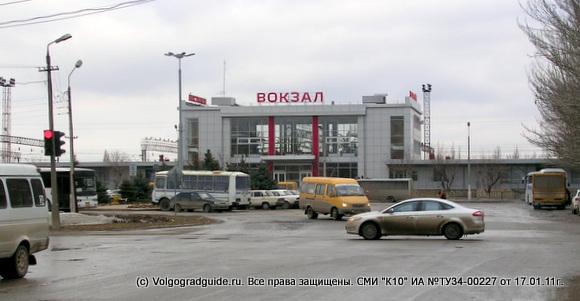 Ж/д вокзал города Волжский
