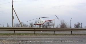 Аэросоюз-Волгоград