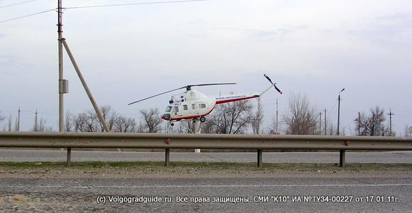 Полномасштабный знак вблизи вертолетной площадки Аэросоюз-Волгоград