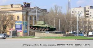 Т 34 Тракторный завод