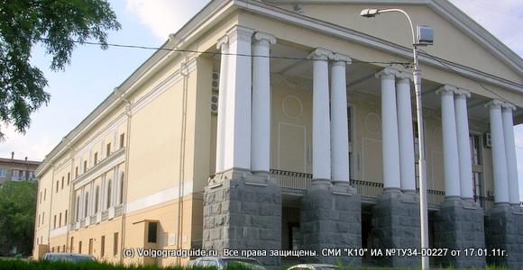 Волгоградский муниципальный музыкальный театр