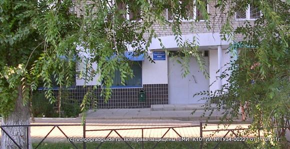 """Общежитие повышенной комфортности """"Уют"""" Волгоградского педагогического университета."""