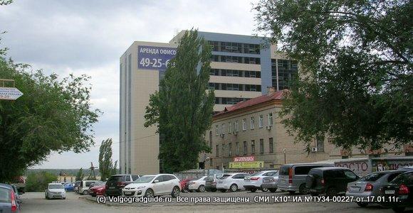 Бизнес-центр «Адмирал Плаза»  ул. Баррикадная, 1Б Волгоград