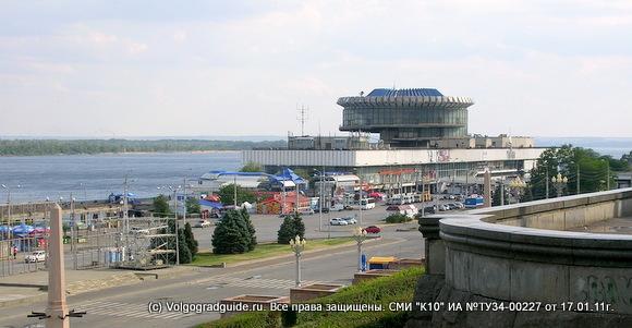 Волгоградский пассажирский порт