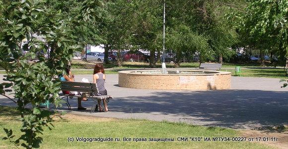 Фонтан в парке им. Саши Филиппова