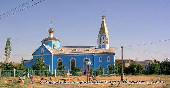 Средняя Ахтуба. Церковь Покрова Пресвятой Богородицы.