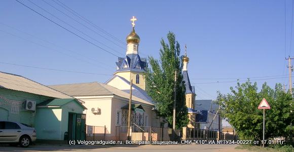 Заплавное. Церковь Николая Чудотворца