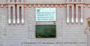 Хрущев в Заплавном