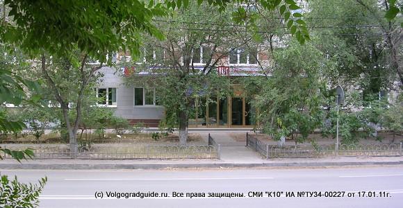 """Ведомственная гостиница """"Нефтяник"""" Волгоград"""