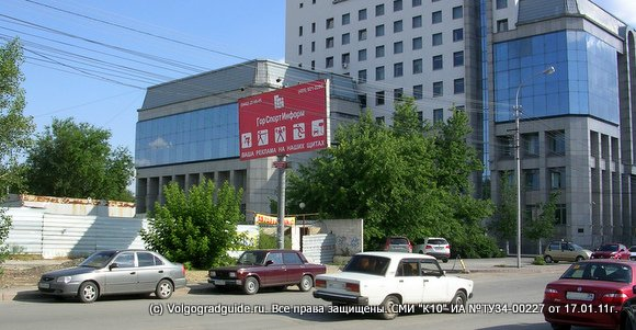 Гостиница «Финанс-Юг» («Hotel-Bank») Волгоград