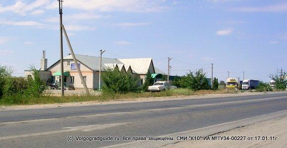 Мотель рядом с п. Водстрой Волгоград