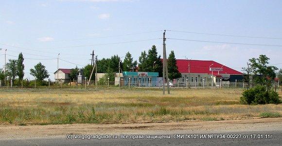 Комплекс гостиница на трассе р228 Саратов Волгоград