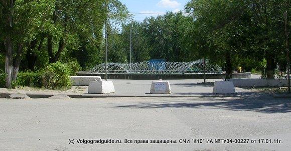 Фонтан в Советском районе Волгограда у ДК им. Петрова