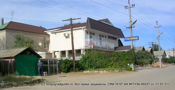 """Мини гостиница """"Турист"""" г.Дубовка Волгоградской области. Расположена во дворах частного сектора."""